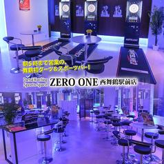 ZERO ONE 西舞鶴駅前店