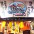 ごちそう居酒屋 魚ぴち 千本丸太町店のロゴ