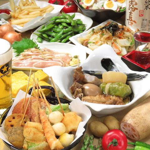 【全8品】串揚げと旬の厳選料理が楽しめる満足丸幸コース☆1名様2,500円(税込)