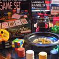 様々なパーティーグッズが使い放題★ビンゴゲーム、トランプ、ジェンガ、LOVEヒゲ危機一髪、ルービックキューブ、オセロ、囲碁、人生ゲーム、罰ゲームドリンクルーレットなどのテーブルゲームや、フラフープ、竹馬、縄跳びなんかも♪他にも多数ご用意しております!!