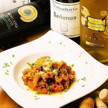 サラ・ダ・プランツォのおすすめ料理1