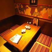 【少人数用個室】 雰囲気抜群のゆったりくつろげる掘りごたつタイプの個室も多数完備!ちょい飲み・会社宴会・友人との飲み会などに便利です♪