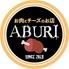 肉バル ABURI アブリ aune海浜幕張店のロゴ