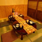 全席個室 仙台牛たん炭焼酒場 たんや奥村 新宿店の雰囲気2