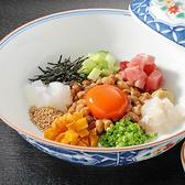 すもうキッチン 佐賀昇のおすすめ料理3