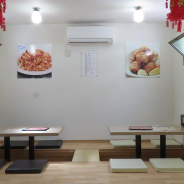 中華料理 櫻花園の雰囲気1