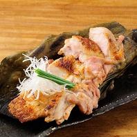 大山鶏の鶏ももステーキ柚子胡椒塩焼き