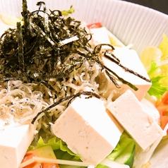 しらすと豆富の和風サラダ