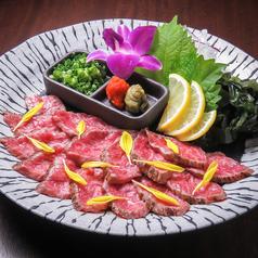 こだわりの串と和食 美食や 阿吽のおすすめ料理1