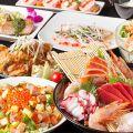 アクアダイニング宴 町田のおすすめ料理1