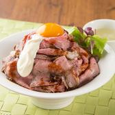 ベコベコ Beco2 神田駅前店のおすすめ料理3