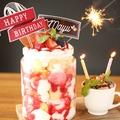 料理メニュー写真お誕生日・お祝いに◎デコグラスCAKE
