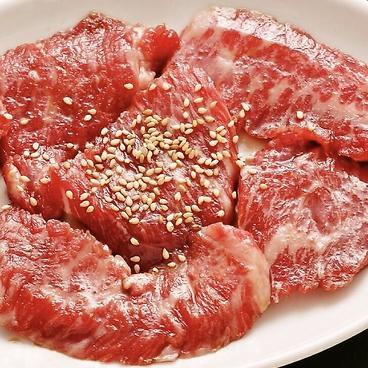 焼肉おはる 仙台やまとまち店のおすすめ料理1