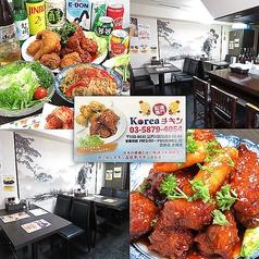 Korea チキンの写真