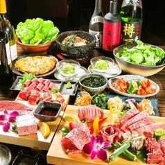 和牛焼肉 龍神 上野御徒町店の特集写真