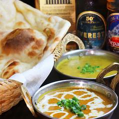 インドネパール料理&居酒屋 ラッソの写真
