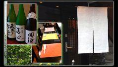 時遊陣 横浜の写真