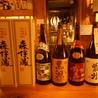 酔い家 図南郎 Yoiya Tonaoのおすすめポイント3