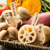 季節の野菜をふんだんにお楽しみ頂けます♪