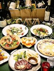 Cava Diningの写真
