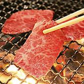 炭火苑 吉祥寺のおすすめ料理2