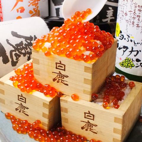 【完全個室】北海道・海鮮祭開催中!!★歓送迎会向け3h飲放付コース4500円⇒3500円!