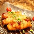 料理メニュー写真きりたんぽの肉巻き