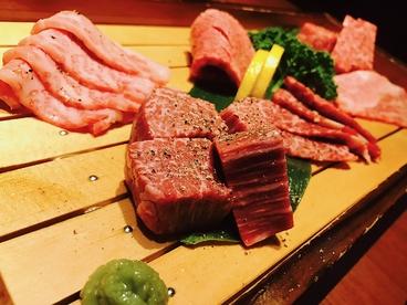 神戸焼肉 かんてき 渋谷のおすすめ料理1