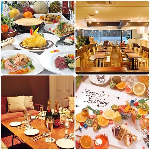 Cafe Restaurant CREAM (カフェレストラン クリーム)