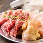 川崎肉流通センターのおすすめ料理3