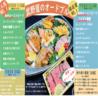 自家製蕎麦 武野屋 中庄店のおすすめポイント2