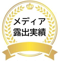 GLEAM グリム 岡山店のおすすめ料理3