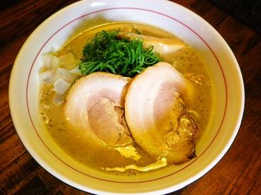 頑固麺のおすすめ料理1