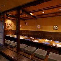【和食居酒屋】難波駅徒歩1分。食べ飲み放題2700円~