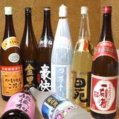 お酒は種類豊富に取り揃えております。/大宮/居酒屋/個室/接待/宴会/ご家族/女子会/記念日/個室/歓送迎会