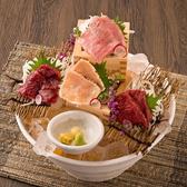 津田沼 肉寿司のおすすめ料理3