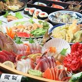 いくらやカニ、旬なお刺身など新鮮食材が多数♪抜群のコスパと美味しい海鮮で各種宴会も◎