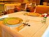 創作フレンチレストラン シャフォンテのおすすめポイント1