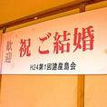 各種宴会に◎横断幕など無料特典多数あり♪大きな看板が目印!難波,心斎橋で人気の焼肉寿司しゃぶしゃぶ食べ放題!