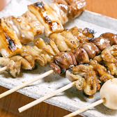 かもん 杉田プラムロード店のおすすめ料理2