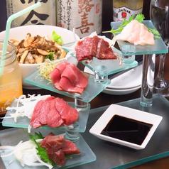肉バル シーズレシピ 明大前の写真