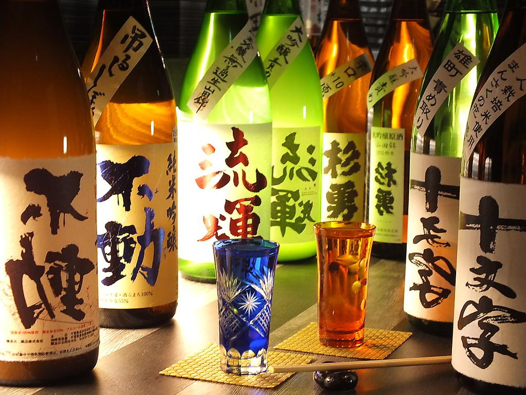 和顔別館 OKARU 和食居酒屋|店舗イメージ9