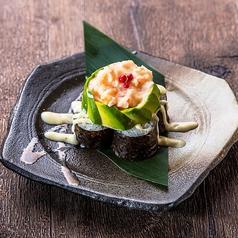 エビマヨアボカド【巻き寿司】