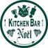 Kitchen Bar Noelのロゴ