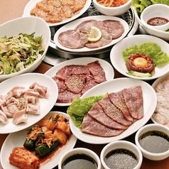焼肉 おはる 仙台やまとまち店のおすすめ料理2