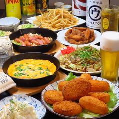 ダイニング&居酒屋 カラオケ 食工房 ペルルのおすすめ料理1