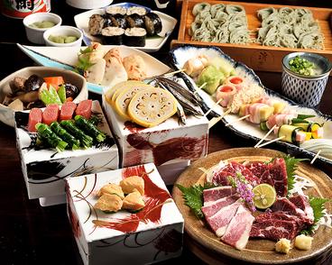 九州ろばた 濱匠 広小路通店のおすすめ料理1