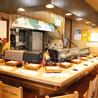 銀八鮨のおすすめポイント1