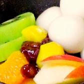 甘味喫茶 月うさぎのおすすめ料理3