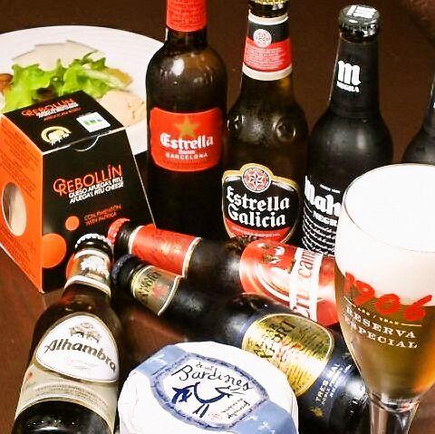 もちろんスペイン料理との相性最高のスペイン産ビールはズラリの充実ラインナップ! !スペインワインもたくさんご用意しています毎日通っても飽きない構成です。料理も充実していますよ。気軽に遊びに来てくださいね。